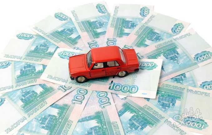 Как платить налоги за авто