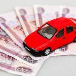 От получения дохода от продажи машины до налога один шаг