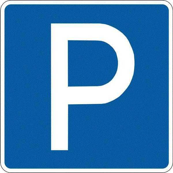 знак «Парковка»