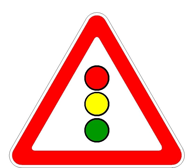 Знак «Светофорное регулирование»