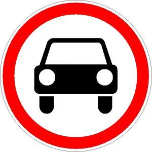 Знак Движение механических транспортных средств запрещено