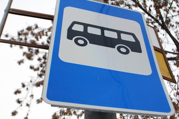знак остановки городского транспорта