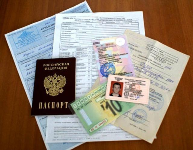 документы для оформления договора дарения автомобиля