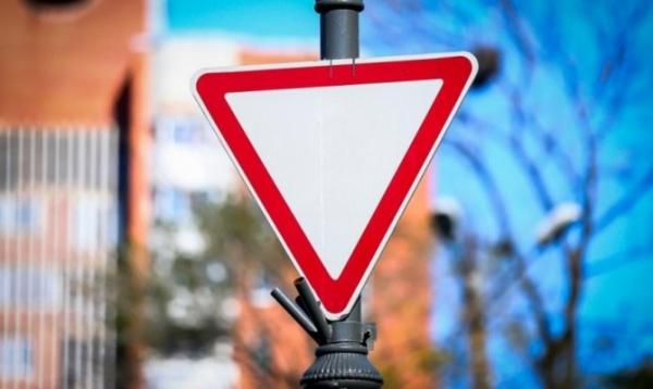 знак «Уступить дорогу»