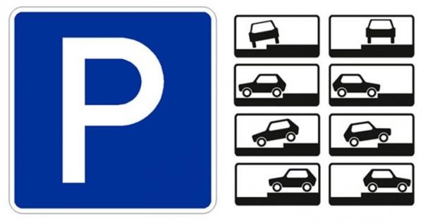 дорожные знаки парковки