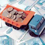 Транспортный налог для ИП: особенности расчета
