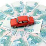 Приходит налог на проданную машину?