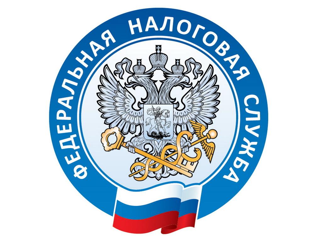 Межрайонная ИФНС России №10 по Саратовской области сообщает