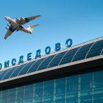Час парковки в аэропорту Домодедово — расценки сегодня